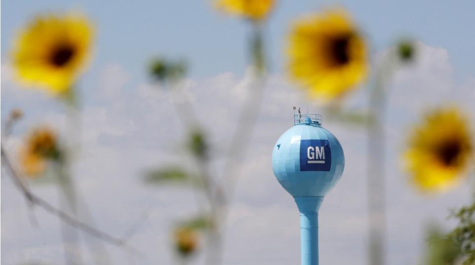 GM invertirá más de 1.000 millones de dólares para producir vehículos eléctricos en México